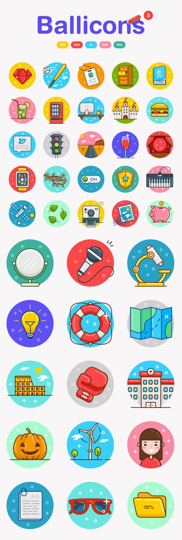 50 icônes Web plates gratuites