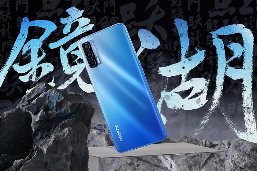 Realme V15 5G - Bleu